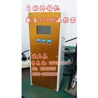 威乐150W挂壁式自动焊锡机温控箱(温控器)150W焊锡机温控箱