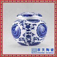 辰天陶瓷 精美茶叶包装罐 青花手绘茶叶罐