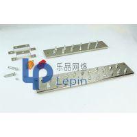 乐品 LP-TP-6*80*300可定做 紫铜镀镍接 地铜排接线端子 机房综合布线