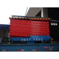 液压升降台 移动式货物提升机 XLPT鑫升厂家直销