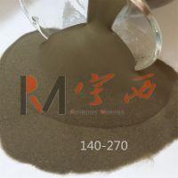 让客户满意而来 引流剂用宝珠砂供应商 囤货足发货及时