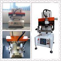 东莞直销小型高精密平面丝印机|硅胶保护膜丝印机