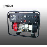 DENOH/电王发电焊机优质高效HW220大功率动力强劲内燃机焊机管道下向素汽油发动机焊机厂家批特价