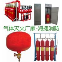 七氟丙烷,气溶胶、泄压口 厂家直销