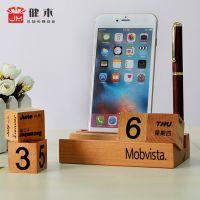 健木 办公室懒人可爱手机架 木质台历底座 木质加工定制