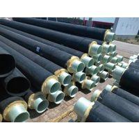 复合蒸汽保温管供应商 高密度聚乙烯保温管厂家
