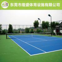 东莞厂家直销水性硅PU材料 硅PU球场 可销售全国 可全国施工