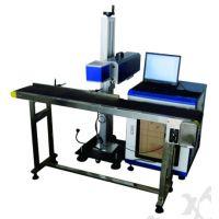 佛山码清光纤激光打标机MQLF-20B卫生洁具标记加工,不锈钢型材打码加工,金属制品标记机,厂家直销