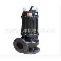 广一潜水泵广州水泵WQG型潜水污水泵排污泵无阻塞水泵
