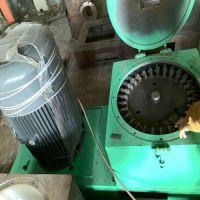 智皓多功能PVC磨粉机高产量低耗能速度快
