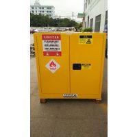 斯博特供应危险化学品存储柜/化学试剂柜【防火安全柜】 CE证书
