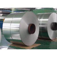 旺廷不锈钢带(图)、超硬不锈钢带、钢带