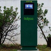 汽车充电桩 智能IC卡 新能源汽车充电桩 计时 计量收费 上海台研
