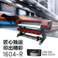 供应泰腾捷tt-1604-r 写真机 数码印花机 数码印花设备 广告设备