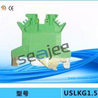 希捷供应,USLKG1.5接线端子连接器,