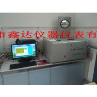 砖厂煤矸石检测设备 砖坯化验机