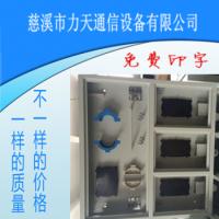 力天通信低价供应32芯光缆交接箱 48芯壁挂ODF箱 配线箱量大价更优