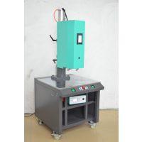 合肥超声波塑料焊接机数字微电脑 自动追频高端国产超声波焊接机德国线路系统