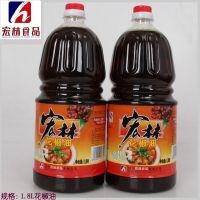 爆款推荐 花椒油1.8L*6瓶 饭店火锅冒菜烧烤西餐专用特产宏林食品
