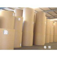 伽立品种克重齐全(在线咨询)_梅州牛皮纸厂家_牛皮纸生产厂家
