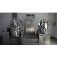 厂家供应SGN间歇式真空乳化机