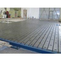 优化航星铸物焊接平台 铸铁焊接平板详细介绍欢迎您的查看
