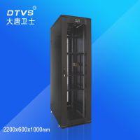 供应江苏宜兴 大唐卫士D1-6048 服务器网络机柜48U 19英寸标准一代加厚机柜2.2米
