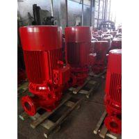 XBD9.5/48.1-150L-315IB泉柴消防水泵厂家 立式单级喷淋泵选型