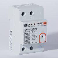 TPS220/63A-C11单相自复式/自恢复过欠压保护器/过欠压脱扣器价格/作用/接线图-偌德科技