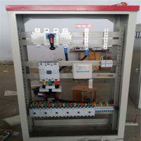威海卓智 生产 XL-21动力柜 低压成套电气柜 厂家