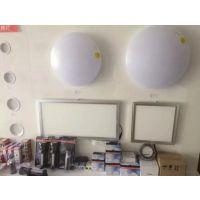 欧司朗LED厨卫灯 皓睿12W24W平板吸顶灯集成吊顶灯新款热卖