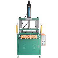 金驰牌PCB线路板冲压机 塑料橡胶按键冲切机 小型四柱油压机