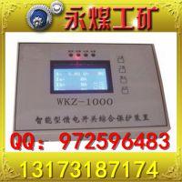 陕西榆林神木PBZ-1000智能型馈电开关综合保护装置质保一年