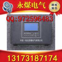 陕西榆林神木WZBQ-7型微机磁力启动器保护装置质保一年