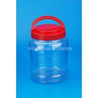深圳 瓶子厂家 pet透明塑料瓶 食品包装瓶 2500ml广口包装罐