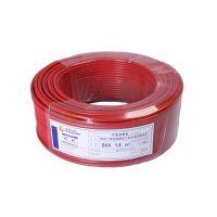 供应:美国出口UL标准 低烟无卤耐火电线 WDNH-BV2.5mm 广州番禺电缆集团 厂家直销