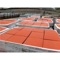 安基水泥制品(在线咨询)、汕尾透水砖厂家、生态透水砖厂家