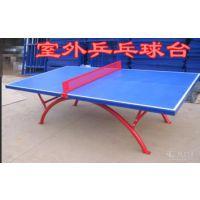 博奥之星供应江苏乒乓球台 乒乓球台价格 生产乒乓球台