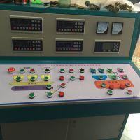 厂家供应贝尔XK3110称重显示控制器