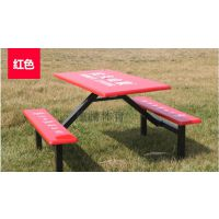 康腾体育大量供应玻璃钢食堂餐桌椅 4人位条凳桌椅价格 厂价