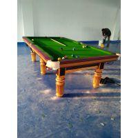 东莞塘厦美式桌球台 耐用的家用台球桌 经济型台球桌厂家特惠