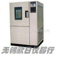 供应供应恒温恒湿箱,高低温试验箱,恒温恒湿试验箱,江苏恒温恒湿试验箱,南京恒温恒温试验箱