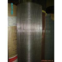 供应不锈钢电焊网1