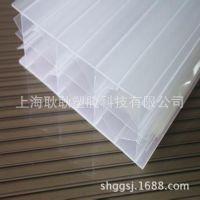 供应一层阳光板成型原理上海pc中空阳光板生产加工价格