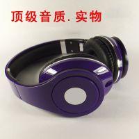 深圳耳机厂家批发录音师耳机魔音头戴式高档耳机动漫电脑游戏耳机