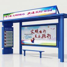 专业供应安吉的候车亭生产商之一【宿迁腾景广告设备有限公司】