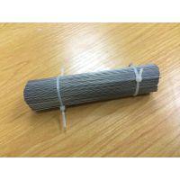 供应优质钛镍系形状记忆合金Ti50Ni50