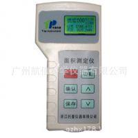 TMJ-I  GPS面积测量仪\GPS测亩仪/手持测亩仪