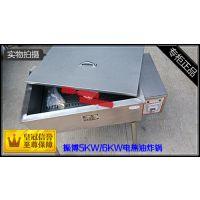 500元/台厂价供应DZ-50型多功能电炸锅.油炸锅.电热炸油条炉
