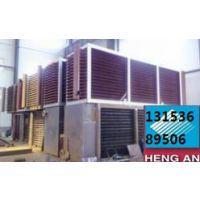 浙江ZHX-300蒸发冷凝器设备销售价格